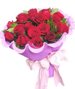 12 adet kırmızı gülden görsel buket  Sivas çiçek , çiçekçi , çiçekçilik