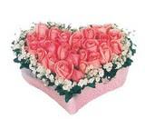 kalp içerisinde 9 adet pembe gül  Sivas çiçek yolla