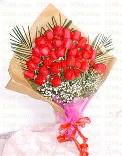 13 adet kirmizi gül buketi   Sivas çiçek yolla , çiçek gönder , çiçekçi