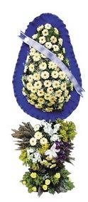 Sivas internetten çiçek satışı  sepet dügün nikah ve açilislara