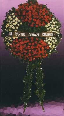Sivas online çiçekçi , çiçek siparişi  cenaze çelengi - cenazeye çiçek  Sivas çiçek yolla