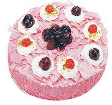 Sahane Tat yas pasta frambogazli yas pasta  Sivas online çiçekçi , çiçek siparişi