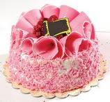 Pasta  4 ile 6 kisilik framboazli yas pasta  Sivas çiçek siparişi vermek