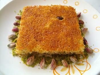 online pastane Essiz lezzette 1 kilo kadayif  Sivas çiçekçiler