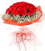 Sivas uluslararası çiçek gönderme  21 adet askin kirmizi gül buketi