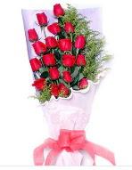 19 adet kırmızı gül buketi  Sivas online çiçek gönderme sipariş