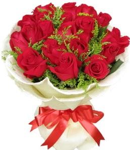 19 adet kırmızı gülden buket tanzimi  Sivas anneler günü çiçek yolla