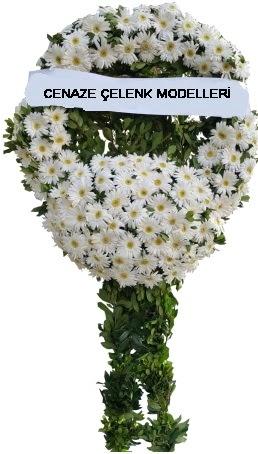 Cenaze çelenk modelleri  Sivas çiçek siparişi sitesi