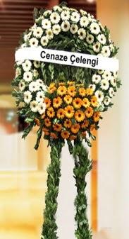 Cenaze çelenk modelleri  Sivas yurtiçi ve yurtdışı çiçek siparişi