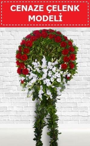 Cenaze Çelengi cenaze çiçeği  Sivas çiçek gönderme sitemiz güvenlidir